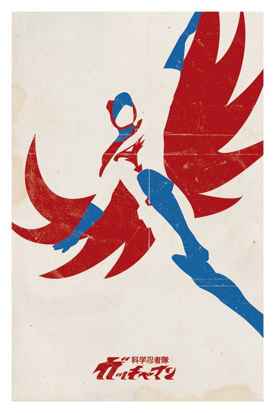 Science Ninja Team Gatchaman / Battle of the Planets / G-Force 12x18 Poster by BubblegumPrints, $20.00