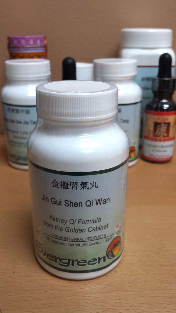 Chinese health herbal medicine supplement - This Chinese Herbal Medicine Is Used For Sexual Dysfunctions And Erectile Dysfunction