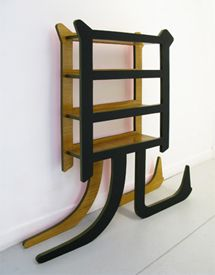 Kanji bookcase by Sammy Engramer