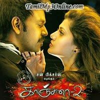 Kanchana 2 songs, Free Download and Listen Online, the album Kanchana 2 released on 2015 year, Music Director AshwamithraS.S.ThamanLeon JamesSathya, Actor Raghava Lawrence Taapsee Pannu Nithya Menen and this movie directed by Raghava Lawrence.