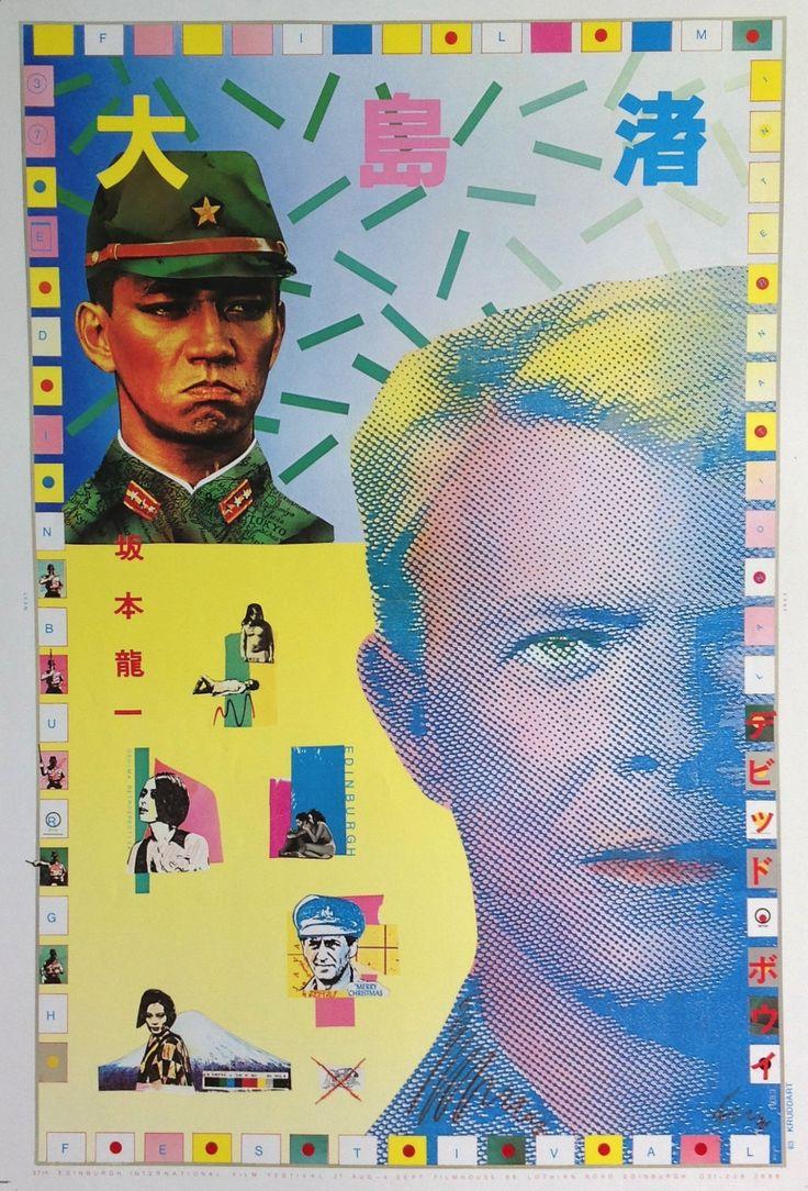 """ Poster for Merry Christmas, Mr. Lawrence (Nagisa Oshima, 1983) Designed by Nichola Bruce for the Edinburgh Film Festival """