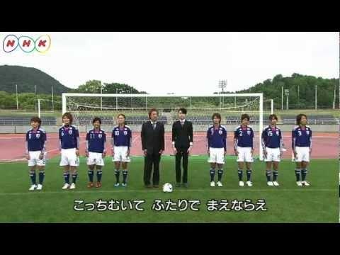 なでしこジャパン 「アルゴリズム体操」に挑戦 サッカーの女子ワールドカップで初優勝を果たした日本代表「なでしこジャパン」の選手たちが、NHK Eテレの子ども向け番組「ピタゴラスイッチ」に出演し、人気コーナーの「アルゴリズム体操」に挑戦しました。 ドイツに出発する直前の収録でしたが、選手たちはリラックスして楽しんでいました。 掲載サイトはNHK NEWS WEB → http://www.nhk.or.jp/news/