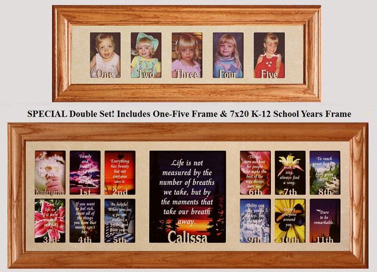 PERSONALIZED ~ ONE-FIVE Frame & 7x20 K-12th Grade School Years Frame ~ Your Choice of Frame and Mat Insert ~ Double Frame Set! by ClassyCraftsInc on Etsy