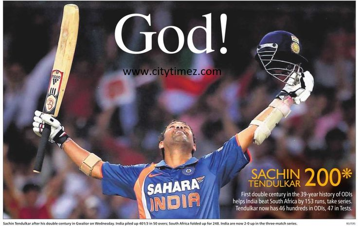 www.citytimez.com has published this in his official page. Sachin has shown and taught many things in the world of cricket.