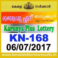 keralalotteriesresults.in-6-7-2017-kn-168-live-karunya-plus-lottery-result-today-kerala-lottery-results-main