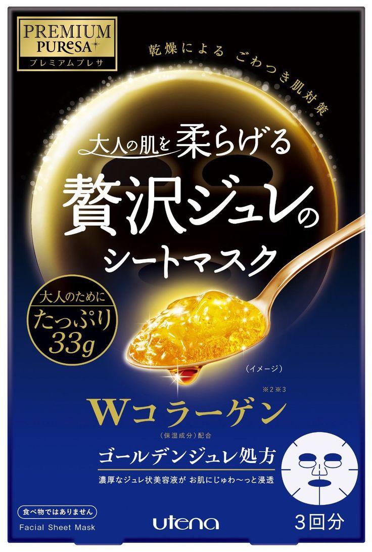 Amazon.co.jp: PREMIUM PUReSA(プレミアムプレサ) ゴールデンジュレマスク コラーゲン 33g×3枚入: ヘルス&ビューティー