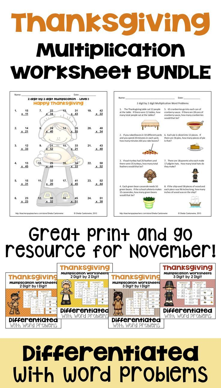 Thanksgiving Math Is Fun For Kids With These Printable Multi Digit Multiplication Worksheets For 4th 5th Thanksgiving Math Multiplication Math Multiplication [ 1288 x 736 Pixel ]