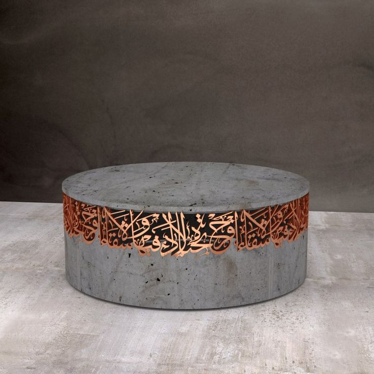 Arabic calligraphy carved in the table