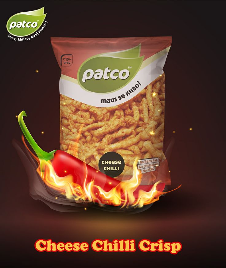 Why not start Monday Working day with some Spicy taste? So just try Patco cheese chilli crisps it's really tasty and healthy http://www.patcofood.com/product.html