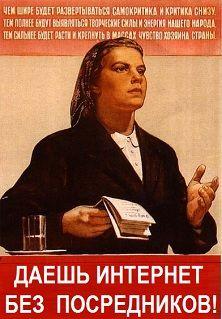 интернет без посредников