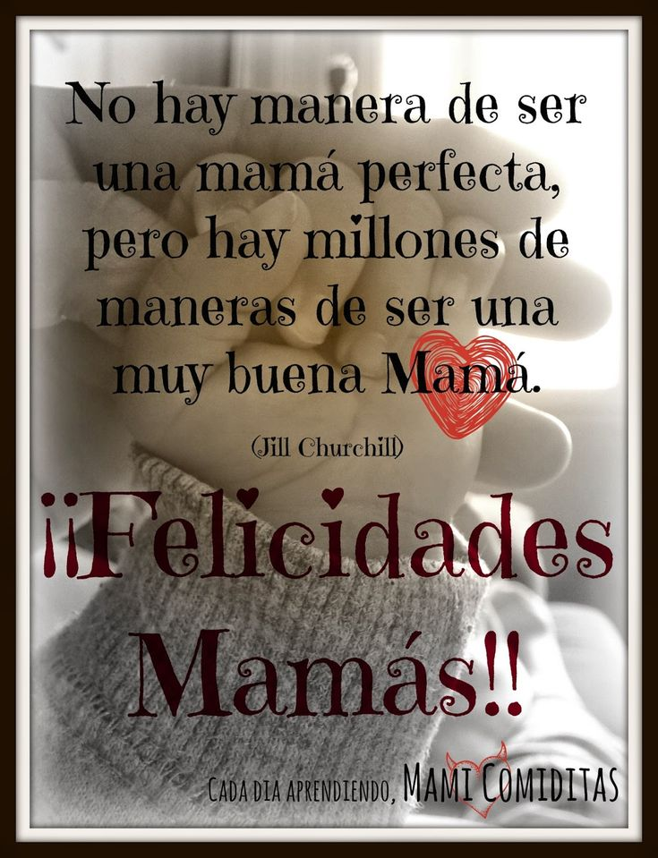 Mami Comiditas: Felicidades Mamas!!!!