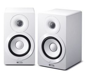 Yamaha NX-N500 Wireless Speakers