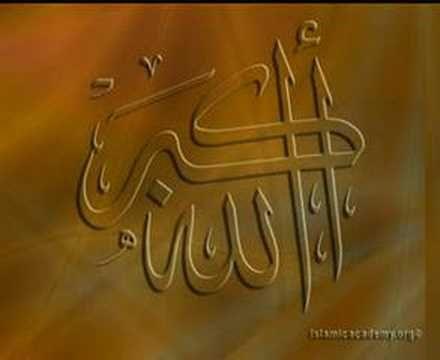 YUSUF ISLAM  IF YOU ASK ME Anasheed (+playlist)