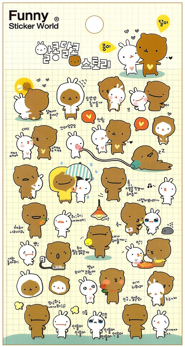 Kawaii Korea Animal Buddies Glossy Sticker Sheet