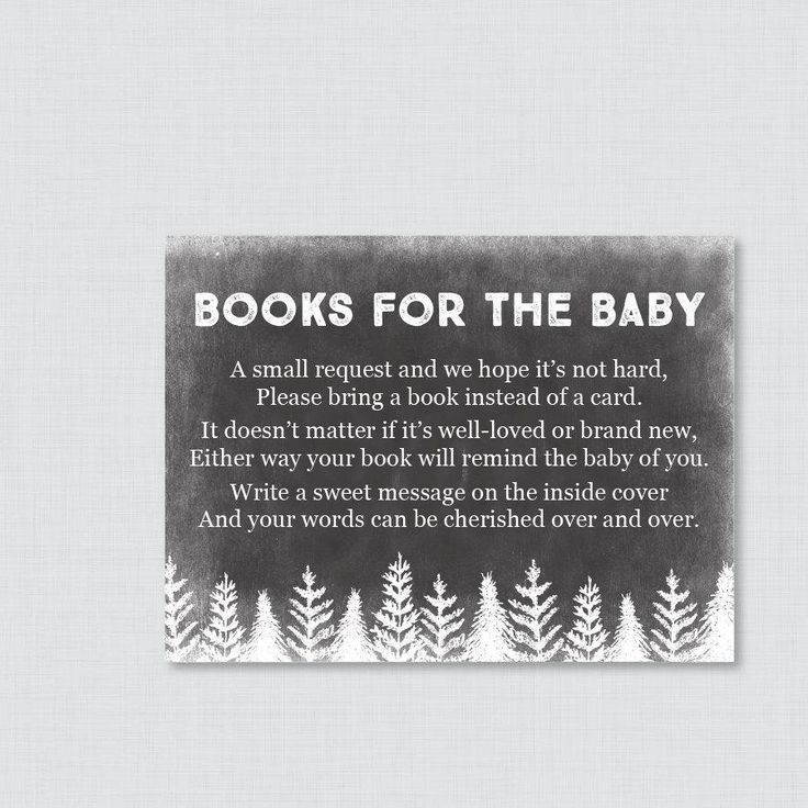 Winter Baby Shower Bring A Book Instead Of A Card Invitation Insert    Instant Download