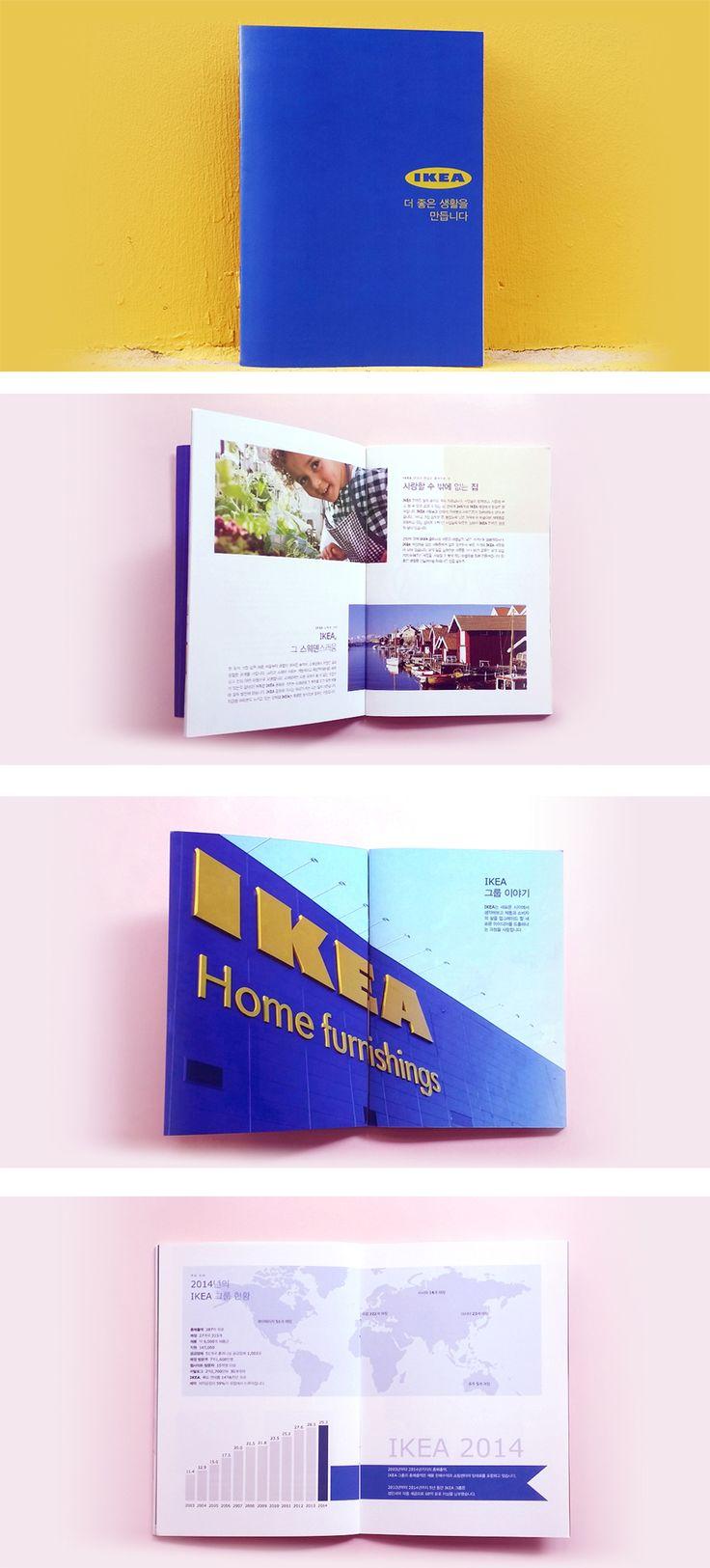 디자인 나스 (designnas) 학생 광고 편집 디자인 - 카탈로그 / 브로슈어 포트폴리오 (advertisement pamphlet)입니다. 키워드 : brand, ad, advertisement, leaflet, pamphlet, catalog, brochure, poster, branding, info graphic, design, paper, graphics, portfolio 디자인나스의 작품은 모두 학생작품입니다. all rights reserved designnas www.designnas.com
