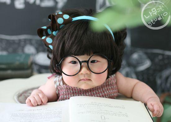 asian babies ! LOL