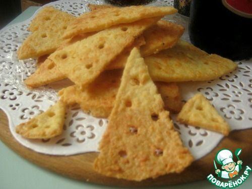 """Печенье """"Кусочки сыра"""" - кулинарный рецепт"""