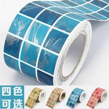 tile stickers waistline wallpaper pvc skirting board Mosaic bathroom waistline waterproof tile stickers wall stickers(China (Mainland))