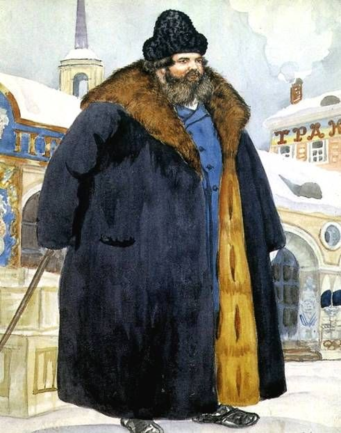 Кустодиев Б.М. Купец. 1920 г.