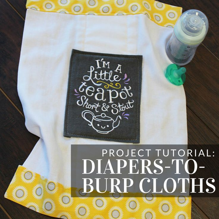 Whip up a burp cloth from a fabric diaper with this tutorial from Embroidery Library.