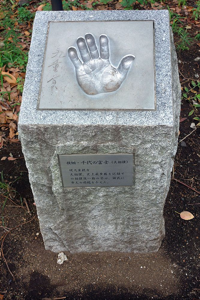 Chiyonofuji handprint in Ueno Park, Tokyo