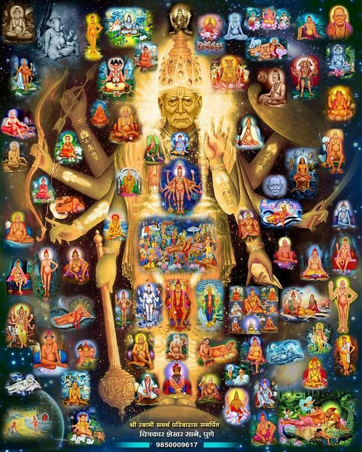 Swami Samarta. Sri Dattatreya
