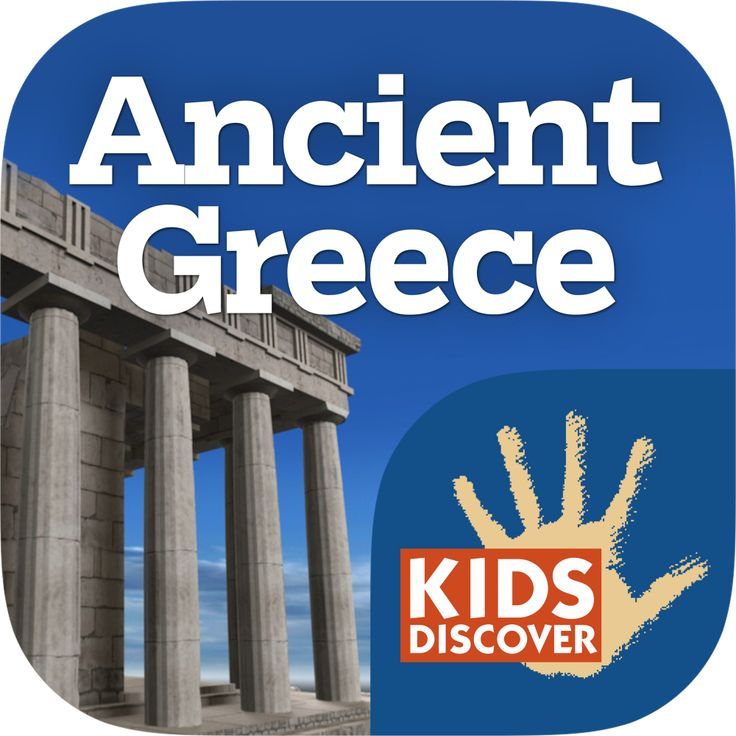 Take a virtual tour of the Parthenon, learn all about the Greek Gods, and discover fascinating facts about life in Ancient Greece with this iPad app for kids!