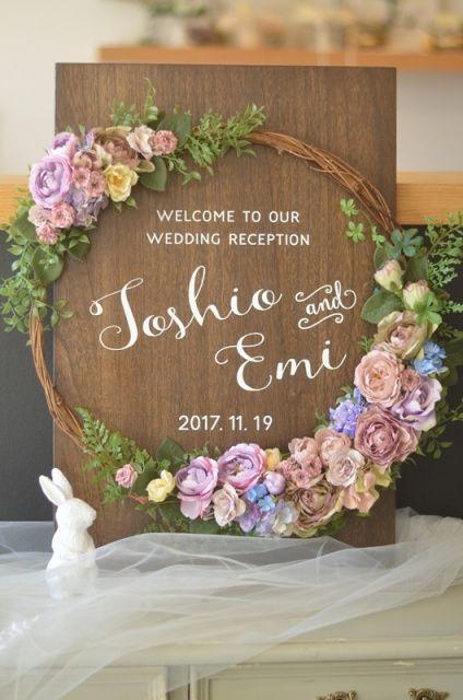 ディズニーアンバサダーホテル挙式の花嫁様にお届けのウェルカムボード
