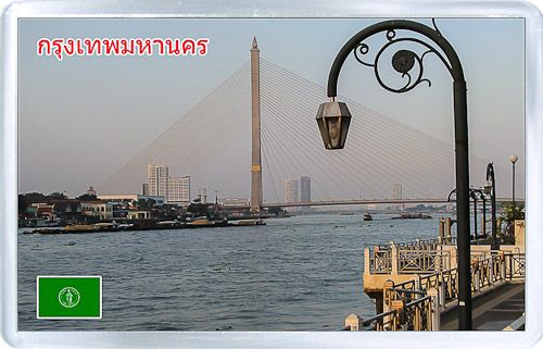 Acrylic Fridge Magnet: Thailand. Bangkok View