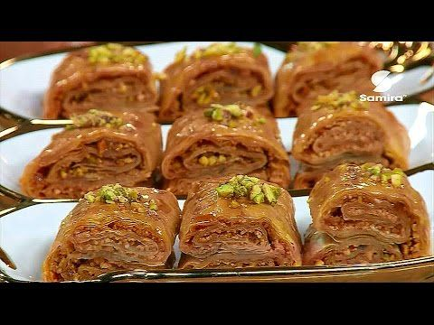 17 meilleures id es propos de baklawa samira tv sur - Youtube cuisine samira ...