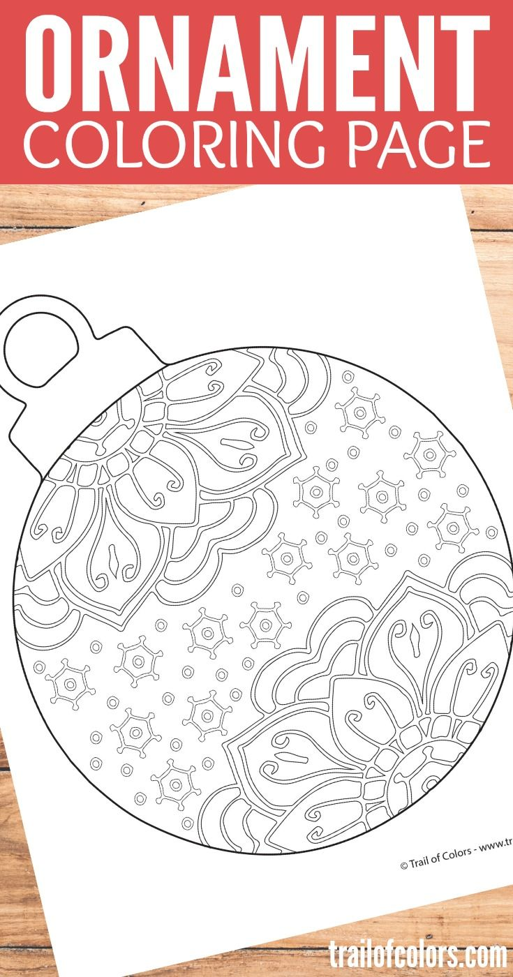 This month our little coloring tribe made Christmas themed coloring pages for you. My contribution is this Christmas Ornament Coloring Page for Grown Ups.