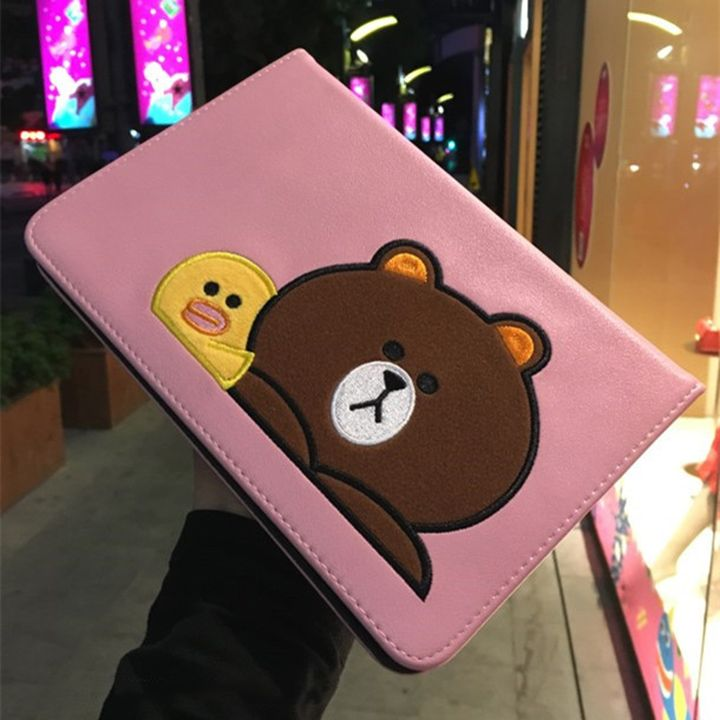 ipad air2 ケース 韓国風 ipad pro ケース 9 7 カバー 可愛い ラインフィード アイパッド 2 3 4 ケース 芸能人愛用 ピンク ipad air2 ケース ケース ipadケース
