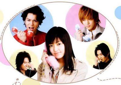 Hana Yori Dango ♥ (dorama japonés)  Reparto: Inoue Mao, Matsumoto Jun, Oguri Shun, Matsuda Shota, Abe Tsuyoshi.