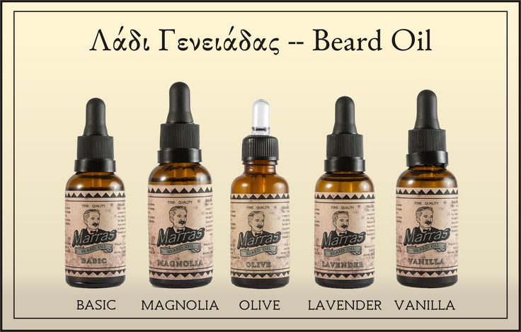 #Marras #beardoil #greek #natural #products #barberlife