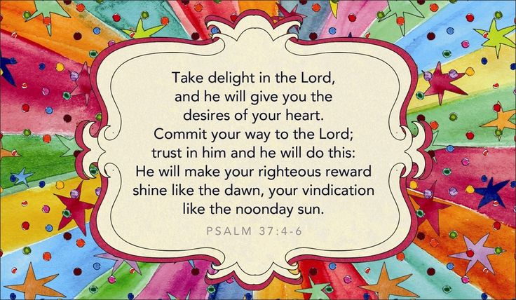 Free Psalm 37:4-6 eCard - eMail Free Personalized Scripture eCards Online