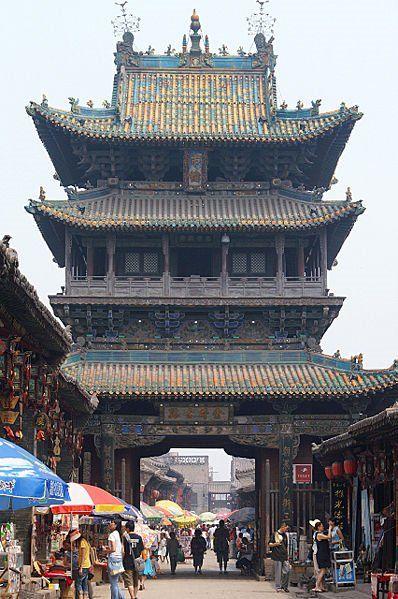 Pingyao city tower - Ancient City of Ping Yao - China