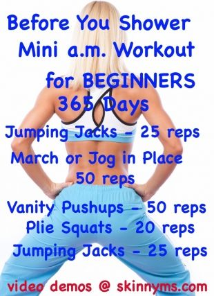 Before You Shower – Mini Workout for Beginners | Skinny Ms.