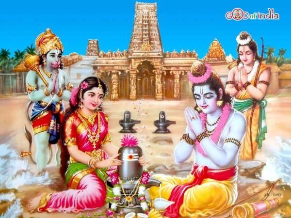 Rameshwar(Shiva) puja by Sita Ram