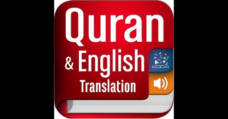 Quran & English Translation ( Text & Audio ) on the App Store
