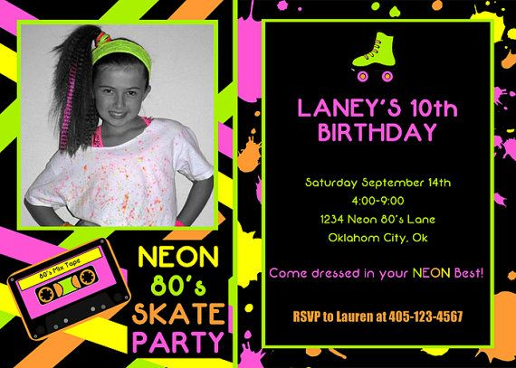 Neon Party Invitation - Neon 80's Skate Party - PRINTABLE Photo Invitation and Thank You Card