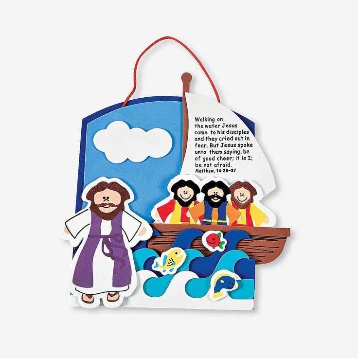 Jesus Walking On Water Craft Kit Orientaltrading Com