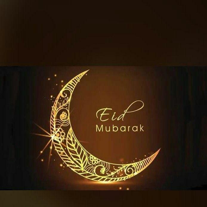 Eid Mubarak Eid Mubarak Sing For You School Fees