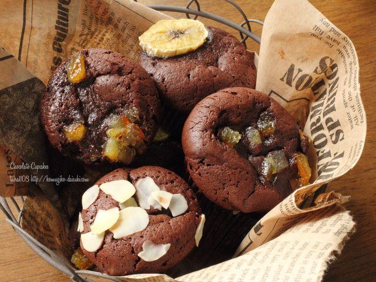 【 小さなガトーショコラマフィン 】濃厚なチョコ菓子が食べとぅぁいっっ…(۳˚Д˚)۳!!!!と言うことで。本日は、チョコレートなおやつ🍫✨一見チョコマフィンの様だけどとろけるガトーショコラと同じ生地を使って、小さなガトーショコラにしてみま