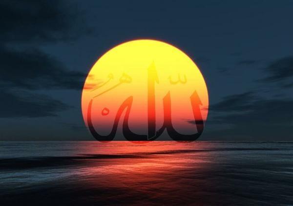 Aku Cinta Allah Islam Name Wallpaper Allah