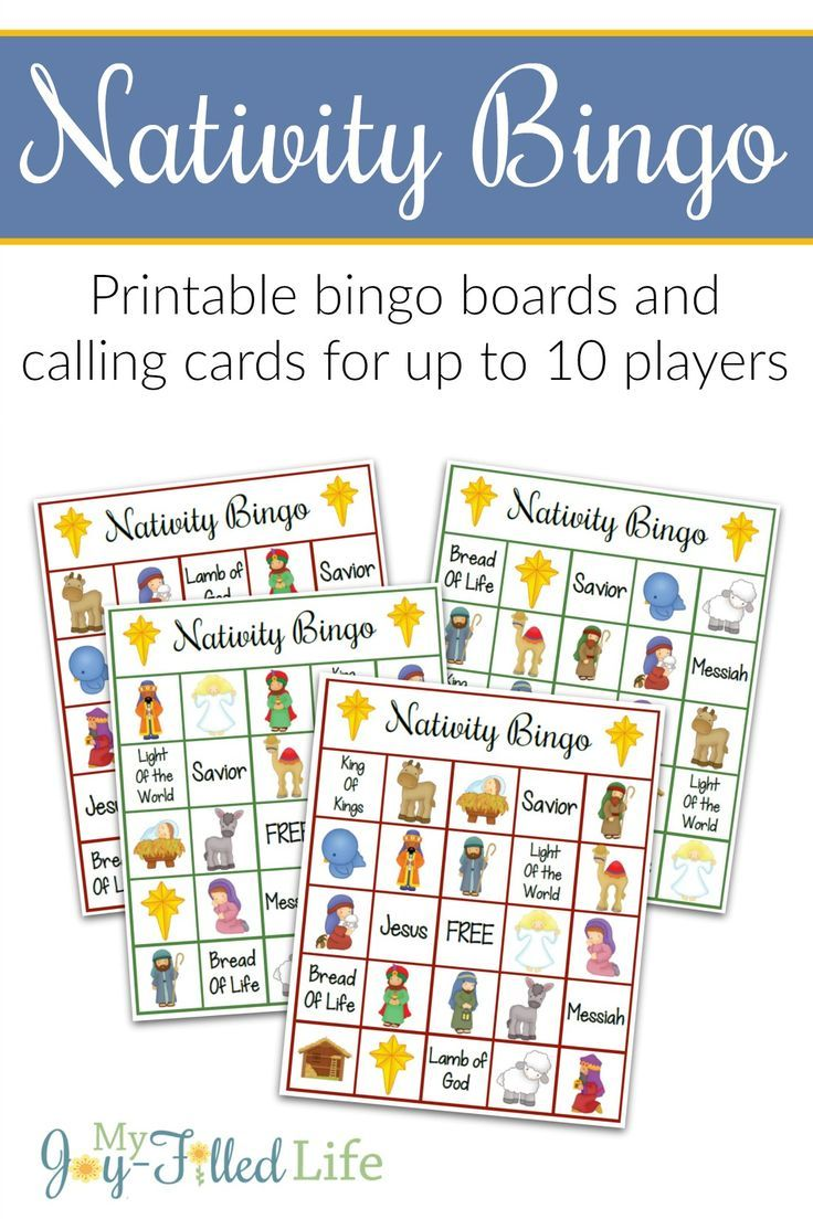 Printable Nativity Bingo game with boards for up to 10 players.