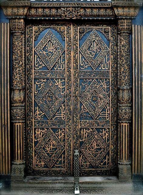 Islamic Art - Zanzabar - Africa