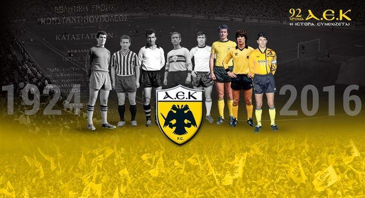 92 χρόνια ΑΕΚ!!!