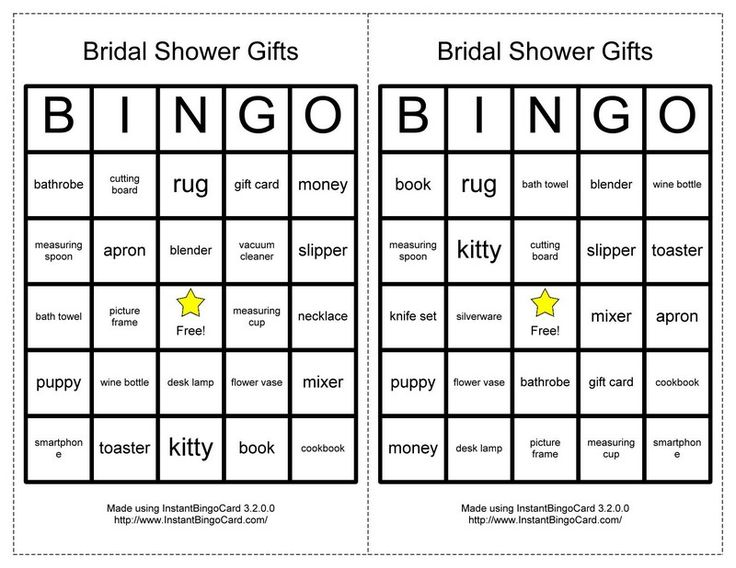 Gift Bingo | Classic Bridal Shower Games For Prizes  | Fun, Unique, Easy and Hilarious Wedding Game That Don't Suck! - Inspired Bride