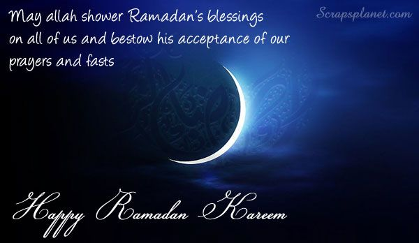 ... wishes,greetings : sms ramadan sms ramadan messages wishes greetings